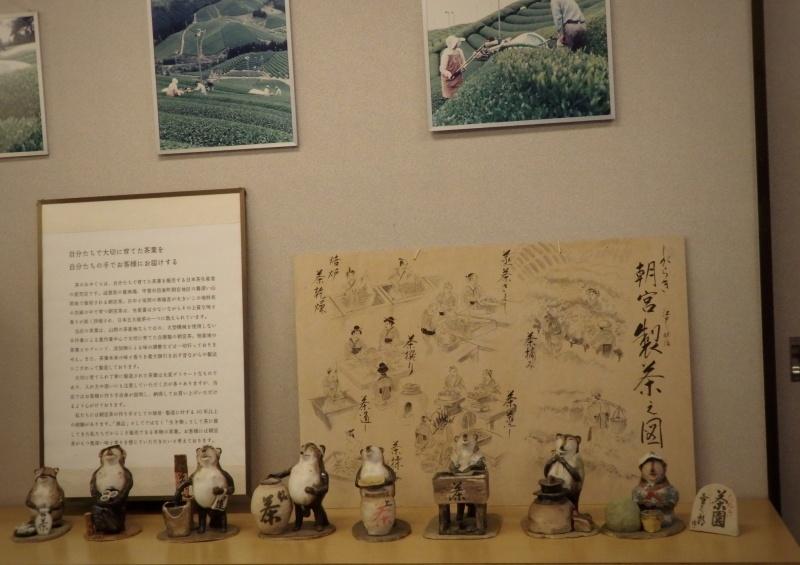 甲賀+伊賀のアートな旅路1 六花舞う茶のみやぐら 編_f0351305_15151565.jpeg