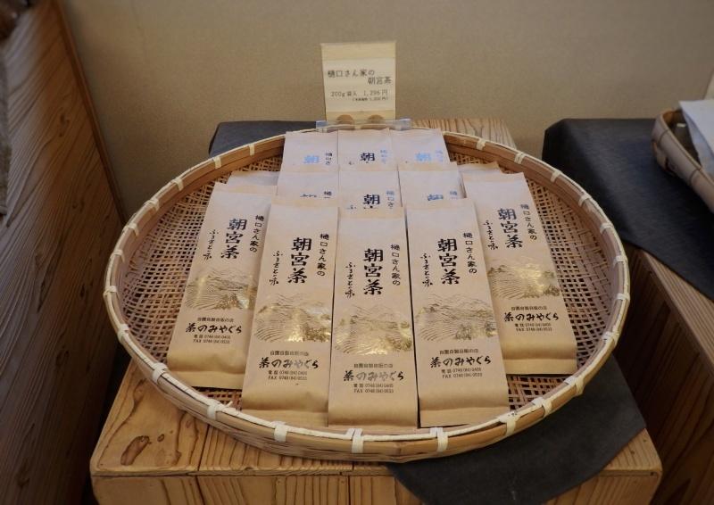 甲賀+伊賀のアートな旅路1 六花舞う茶のみやぐら 編_f0351305_15585800.jpeg