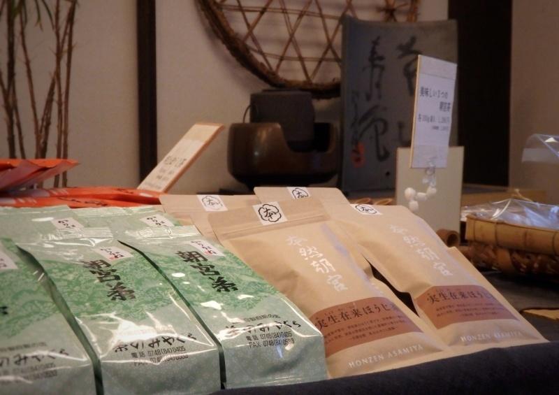 甲賀+伊賀のアートな旅路1 六花舞う茶のみやぐら 編_f0351305_15592761.jpeg