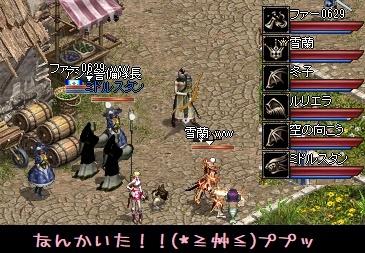 f0072010_22381217.jpg