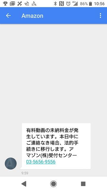 f0100911_22324493.jpg