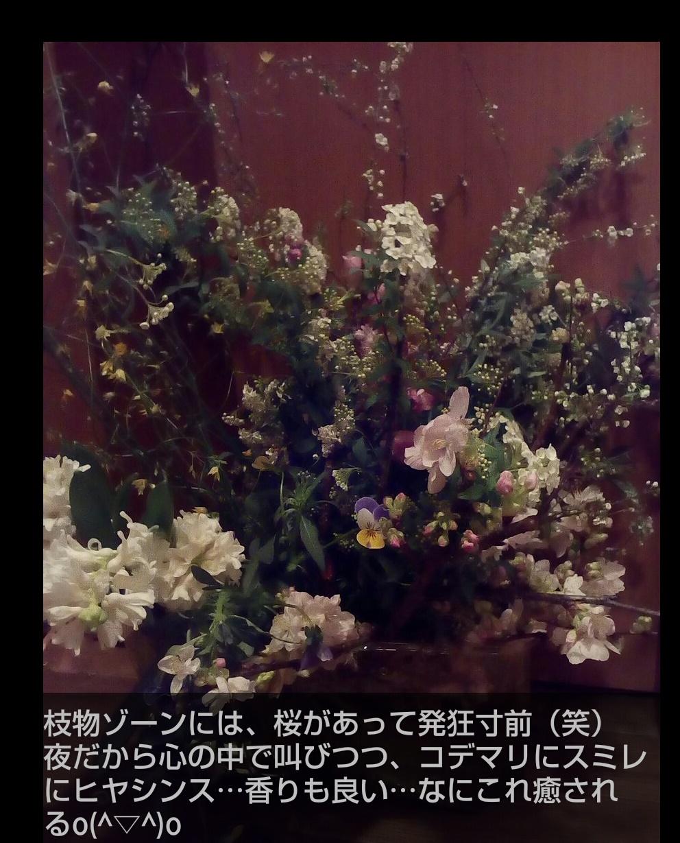 a0042928_11505593.jpg