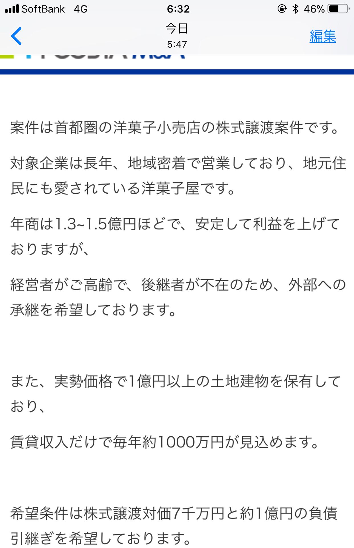 e0069433_06500973.jpg
