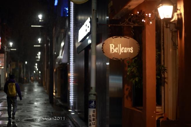カフェレストラン ベルアン(Belleans) ~久しぶりの夜ベルアン~_e0227942_09484616.jpg