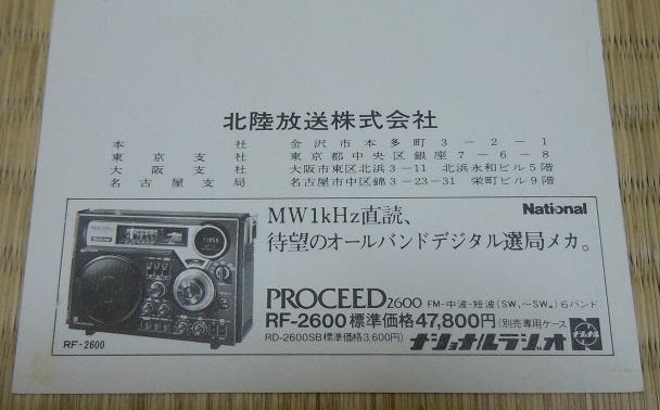 f0205744_21102097.jpg