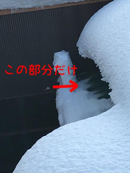 c0135361_08352726.jpg
