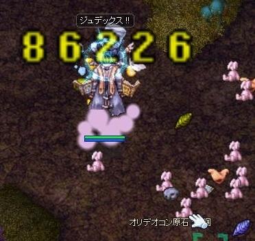 a0038977_09113619.jpg