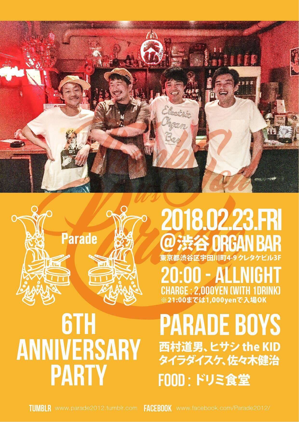 2/23 (FRI) 「Parade 6th Anniversary Party」 @渋谷 Organ Bar_e0153779_21505454.jpg
