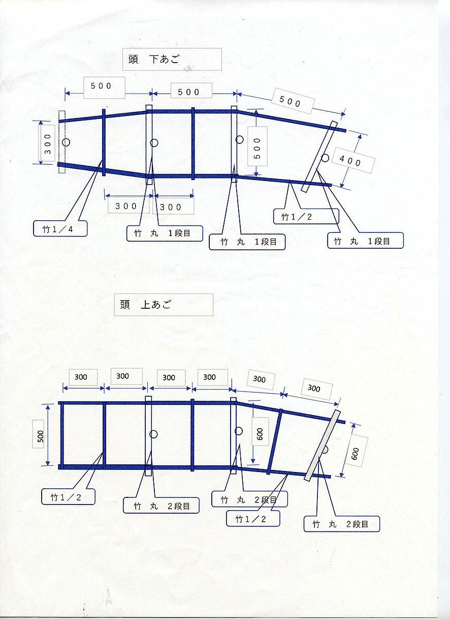 a0243381_20540789.jpg