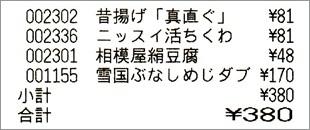 b0260581_20110341.jpg