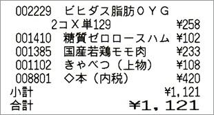 b0260581_20124253.jpg