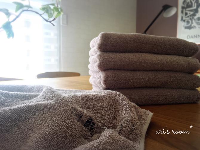 タオルの買い替えどきについて。_a0341288_22525407.jpg