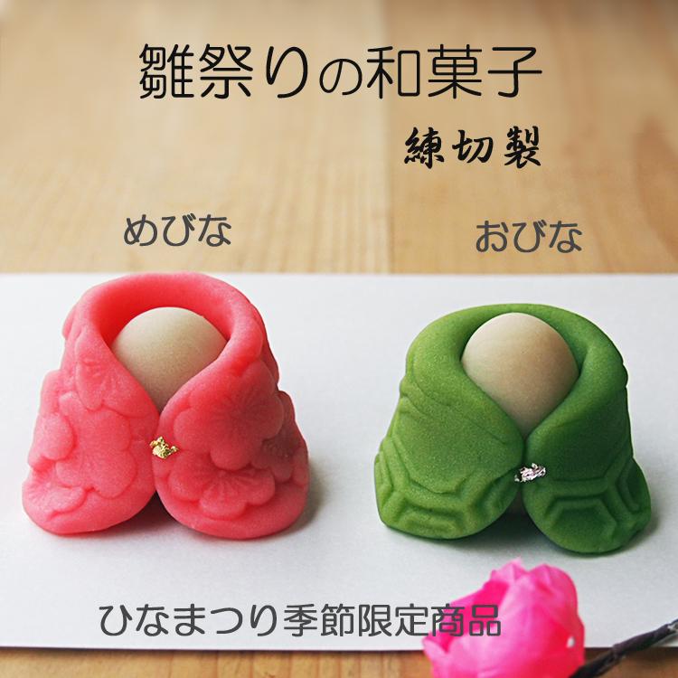 ひな祭りのお菓子が出来ました。磯子風月堂 2020 TVK「ハマナビ」_e0092594_10170606.jpg