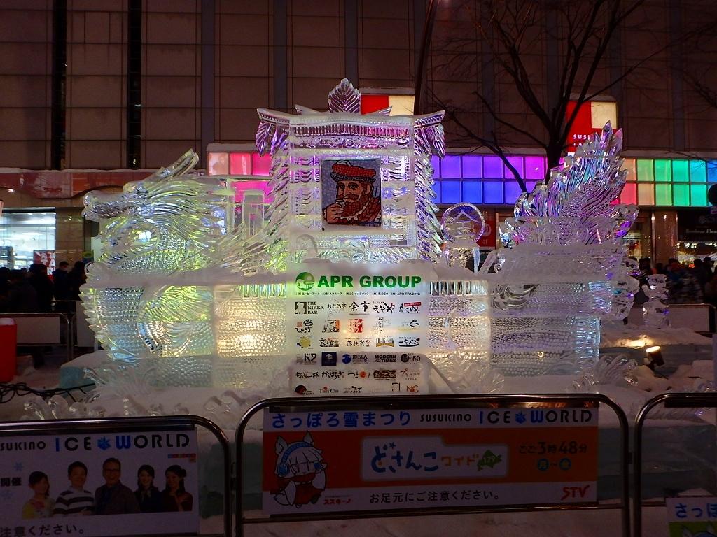 札幌雪祭り、ーSさんからの写真ー_f0138096_17395707.jpg
