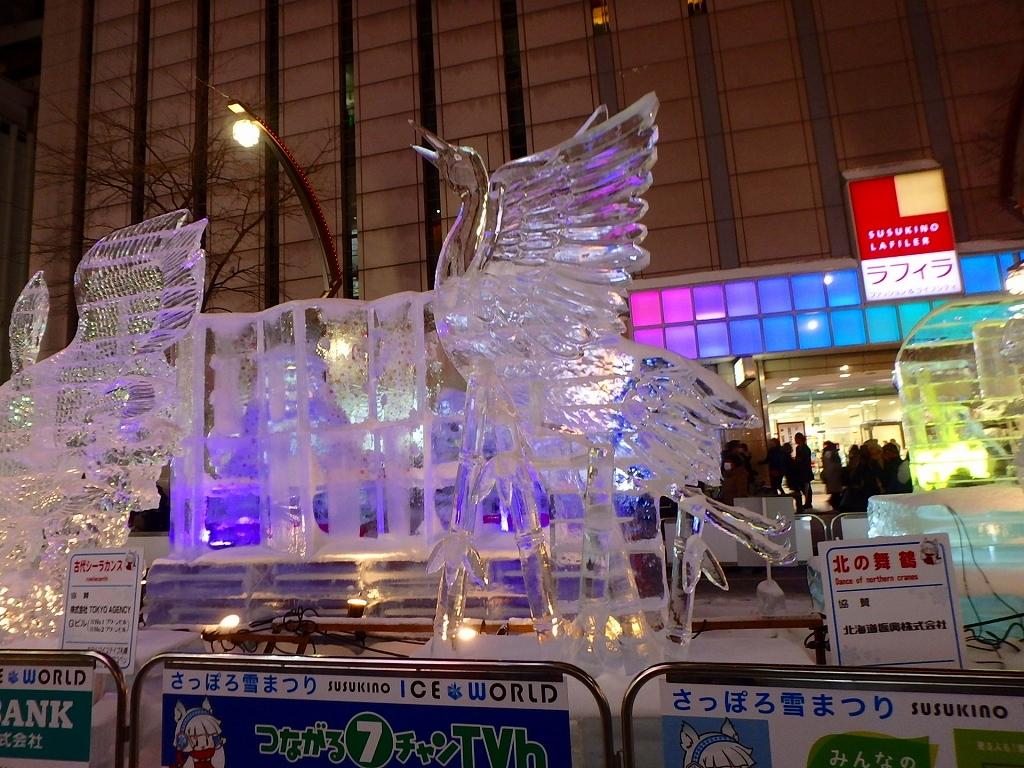 札幌雪祭り、ーSさんからの写真ー_f0138096_17400194.jpg