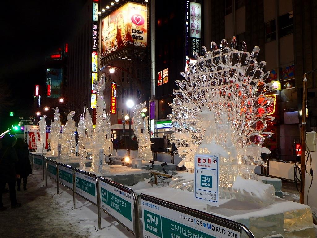 札幌雪祭り、ーSさんからの写真ー_f0138096_17400542.jpg