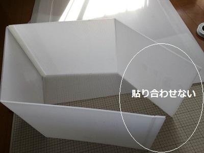 f0372998_18545198.jpg