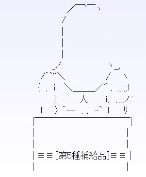 c0072801_23463758.jpg