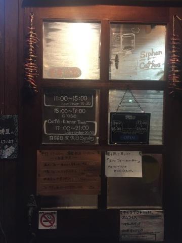 喫茶 1er ぷるみえ (シンプルバターライスに白いミネストローネソース)_e0115904_05530922.jpg