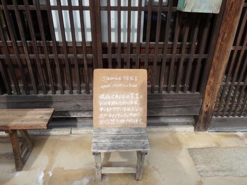 甲賀+伊賀のアートな旅路2-2 丘の上のmamma mia 編_f0351305_18430439.jpeg