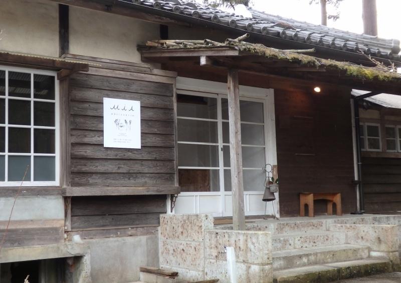 甲賀+伊賀のアートな旅路2-2 丘の上のmamma mia 編_f0351305_18441084.jpeg
