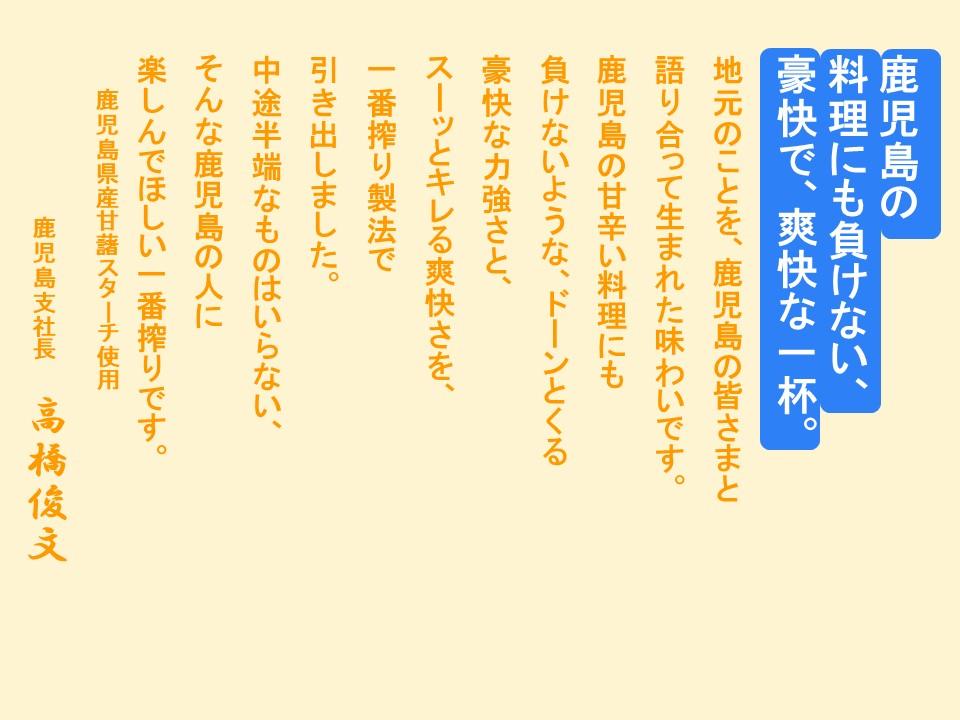 b0081121_627862.jpg