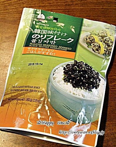 おでんと韓国のりおむすび弁当と今日のわんこと♪_f0348032_17212939.jpg