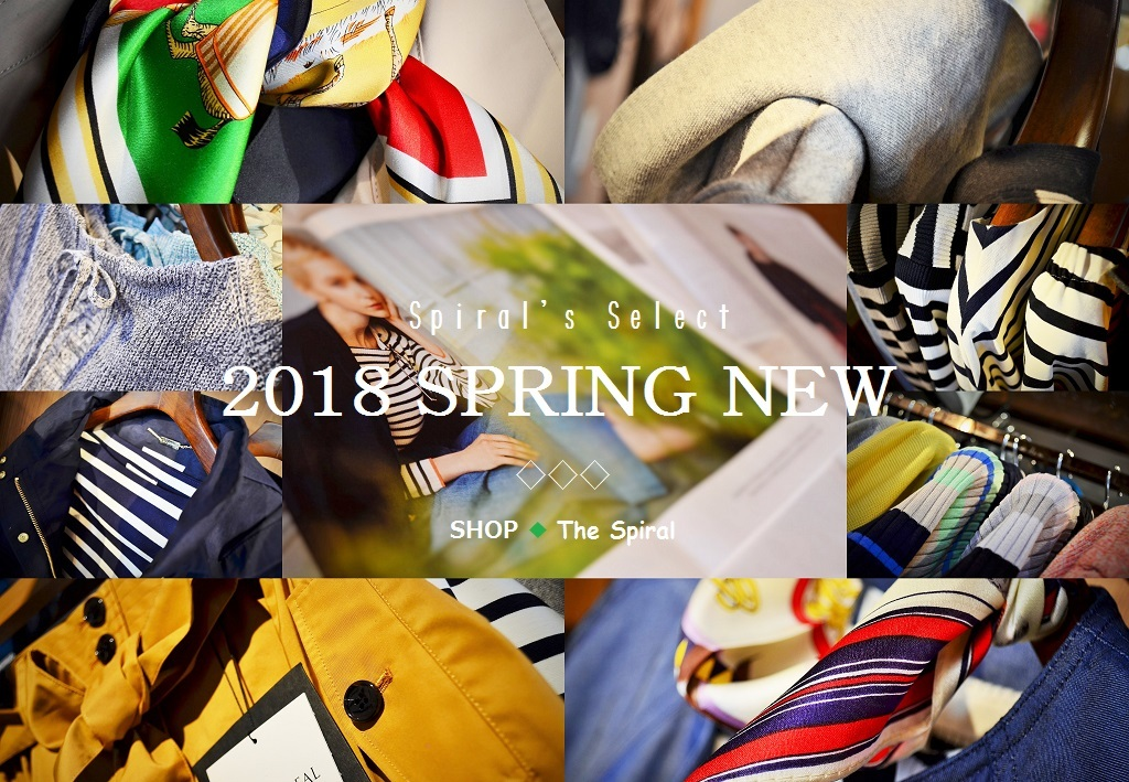 """2018 Spring New Styling by Spiral\'s Select...2/28wed\""_d0153941_16354730.jpg"
