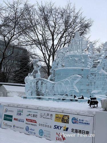 *農家のお料理と雪まつり*_e0159050_14144542.jpg
