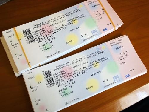 晩冬夢_e0071652_12514716.jpg