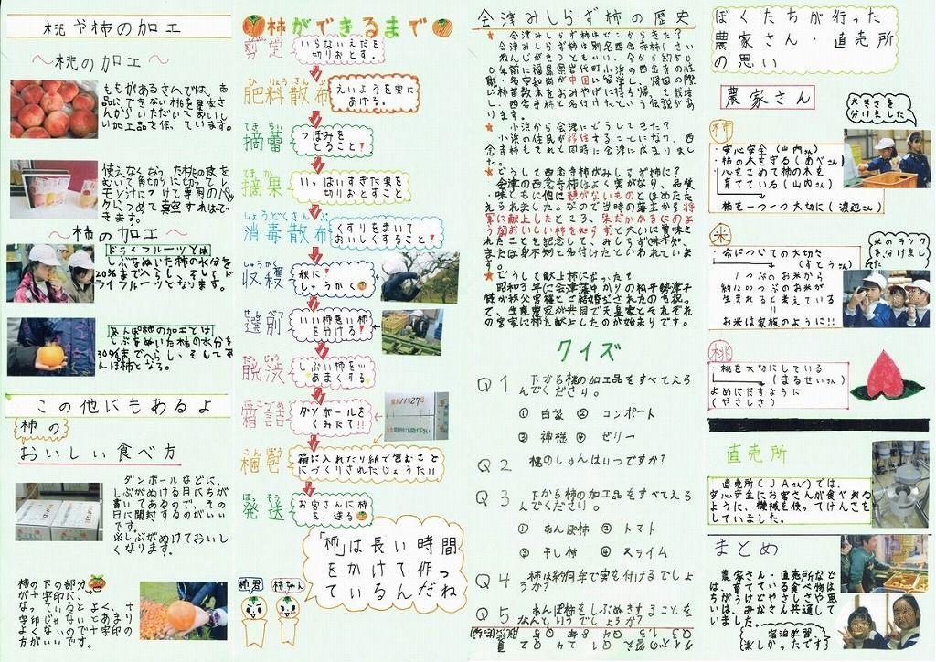 c0294658_00150665.jpg