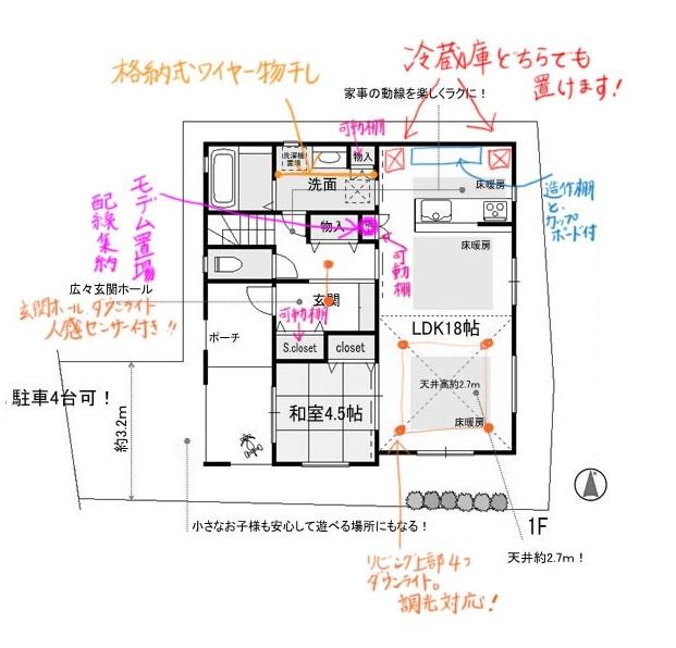 1階のこだわり。_e0251265_16315828.jpg