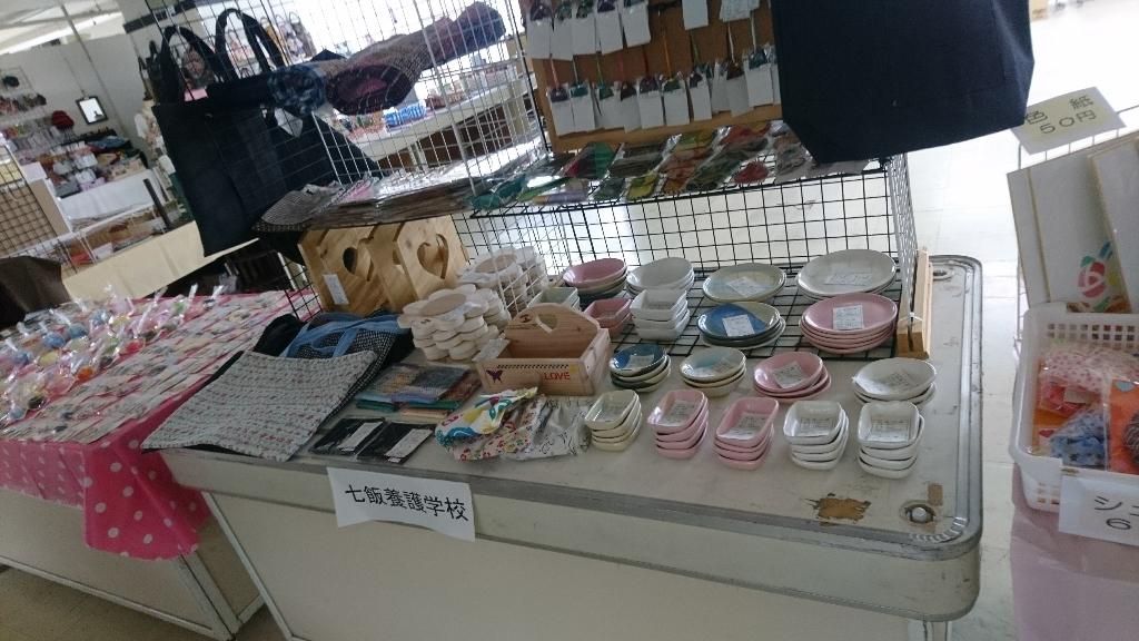 七飯養護学校、函館渡島檜山教育福祉合同作品展_b0106766_08404123.jpg