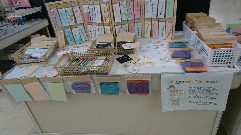 亀田中学校、函館渡島檜山教育福祉合同作品展_b0106766_09440432.jpg