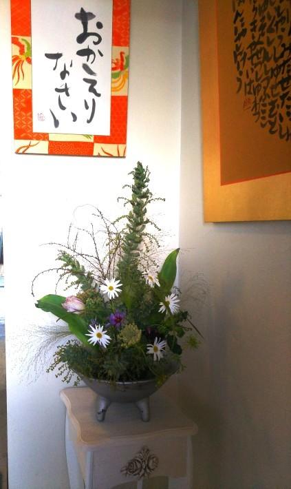 神戸から、キラキラハート人の集う天空の書道教室_a0098174_08295759.jpg