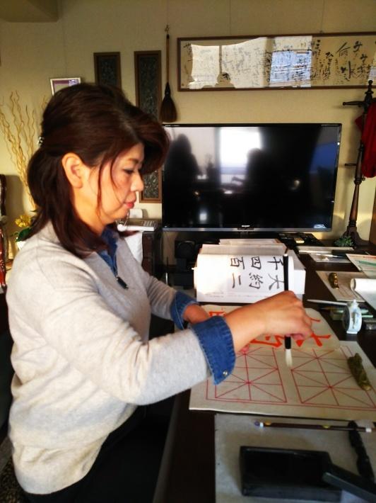 神戸から、キラキラハート人の集う天空の書道教室_a0098174_08312966.jpg