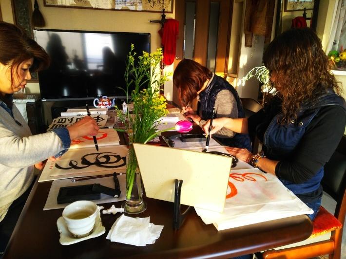 神戸から、キラキラハート人の集う天空の書道教室_a0098174_08320421.jpg