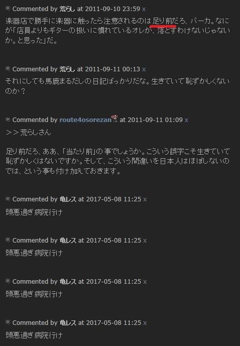 植民地では日本人の振りをしたやつが日本の権力者_d0061678_15381900.jpg