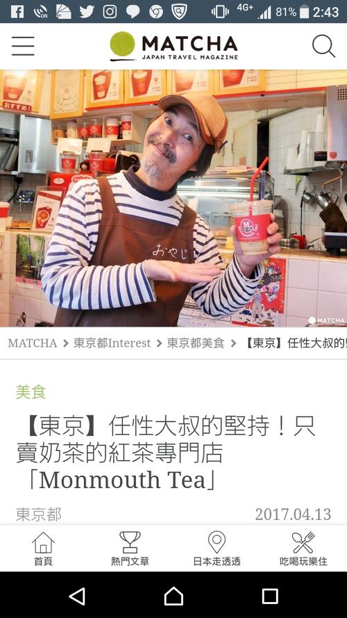 「台湾からのお客様」_a0075684_104307.png