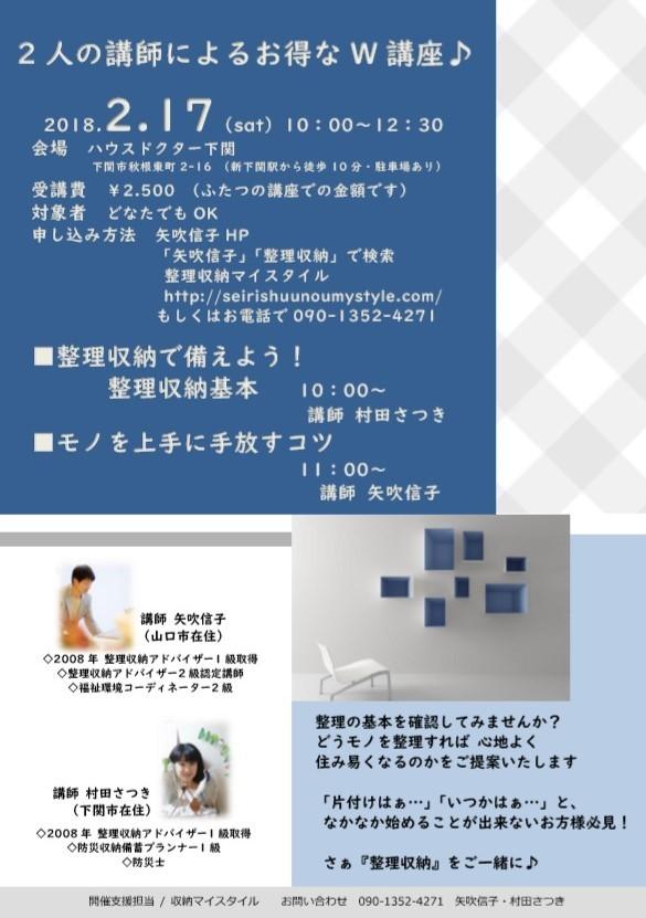 f0214597_13321441.jpg