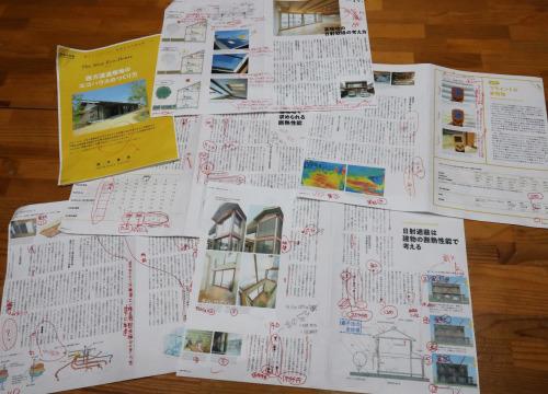 建築知識ビルダーズ2月_e0054299_16251903.jpg