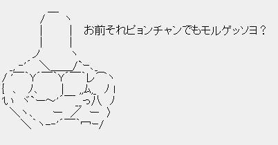 c0072801_1012397.jpg