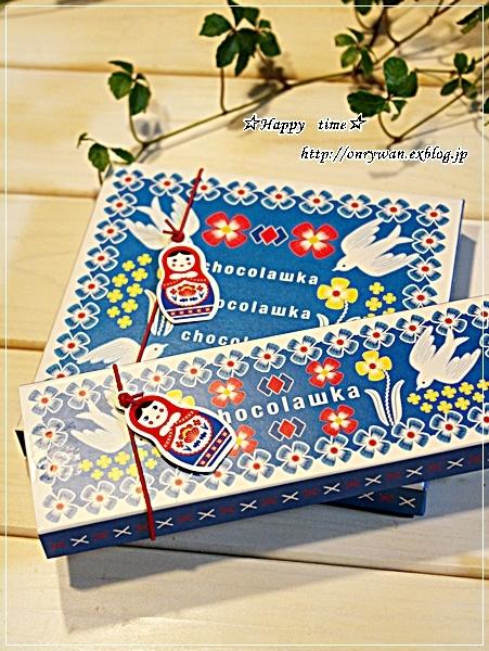 海苔巻き弁当とランチはとろろに買いチョコ♪_f0348032_18094058.jpg