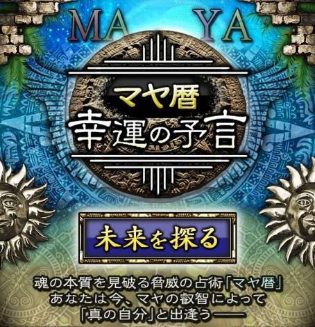 朝日カルチャーセンター春講座のお知らせ_b0213435_14144023.jpg