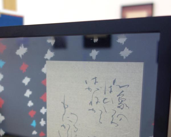 明日2/11(日)まで!【中村文美作品展〜琥珀の文箱に文字を集めて】文字と本と書斎と_a0017350_05171945.jpg