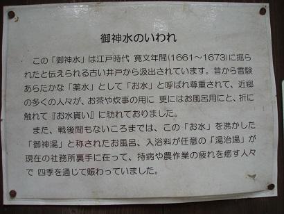 f0007166_20241348.jpg