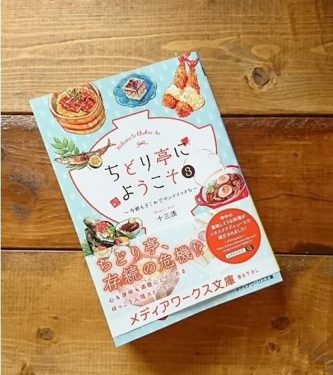 2.10 稲荷寿司弁当とお弁当小説と母さんたちの実体験_e0274872_07432423.jpg