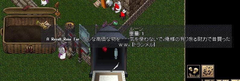 b0125989_09203880.jpg