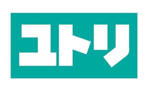 2月11日 日曜日のひとログヽ( 'ω' )ノ 本日、WさまLX570・Yさまハイエース納車!!_b0127002_17264843.jpg