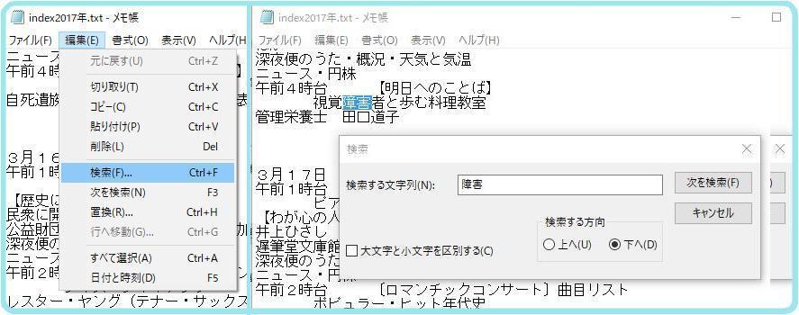 b0036638_16435677.jpg